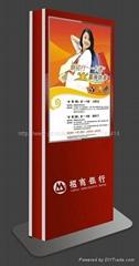 招商銀行立式液晶廣告機