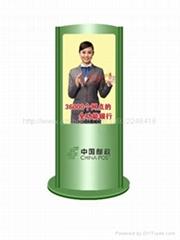 中國郵政立式廣告機