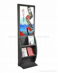 32-inch  book and folder vertical  ad player