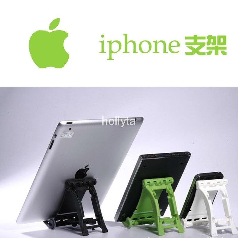 手機便攜式支架 1