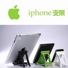 手机便携式支架