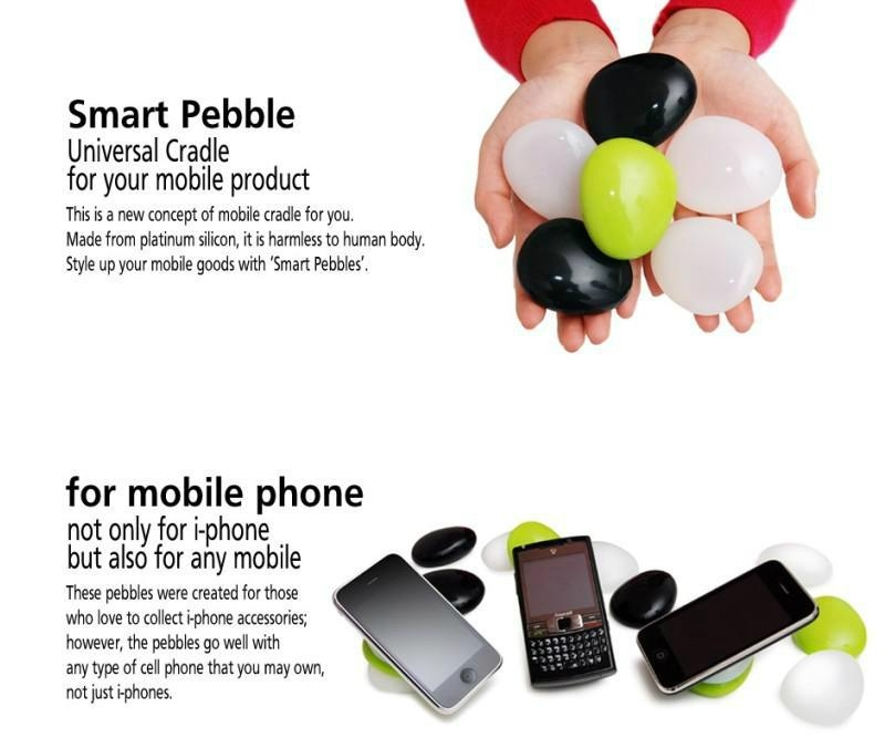 鵝卵石手機支架 2