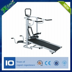 HC-502 Manual Treadmill