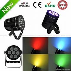 Newest RGBW 4IN1 indoor 7leds8W led par can,led par light