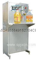 食用油高精度灌装机 3