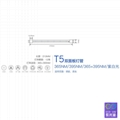 Mosquito lamp LED PC manufacturers selling 365 nm ultraviolet UV glass model 3