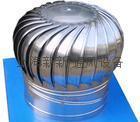 铝合金通风器