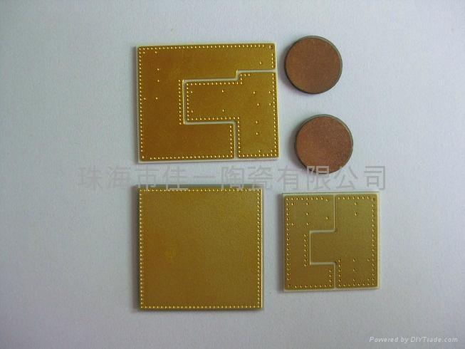 氮化铝覆铜板