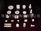 陶瓷结构件