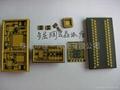 多层陶瓷电路板 2