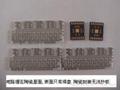多層陶瓷電路板 4