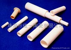 高温陶瓷套管