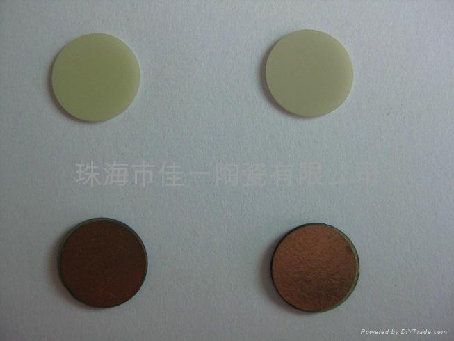 氮化铝覆铜板 2