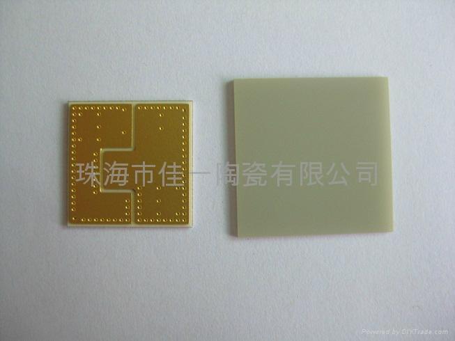 氮化铝覆铜板 3