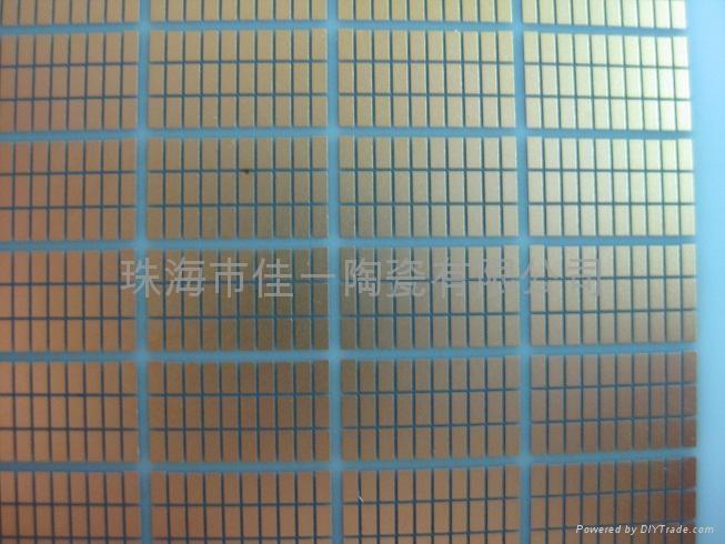 氮化铝覆铜板 4