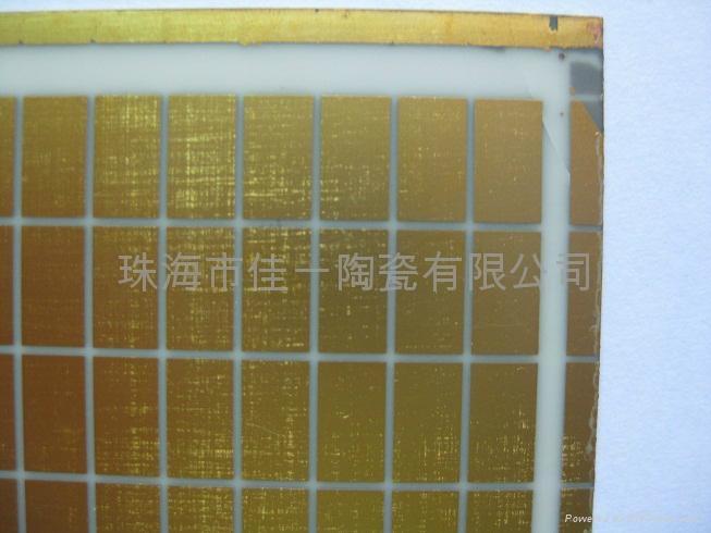 氮化铝覆铜板 5