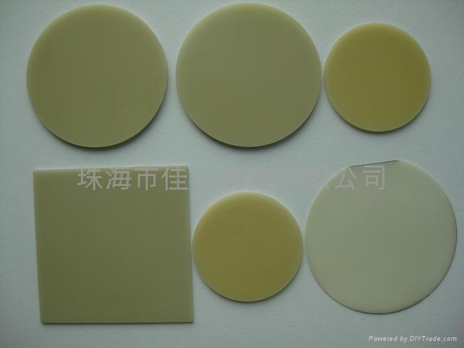 氮化铝基片 1