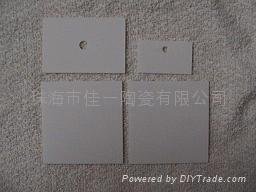 线路陶瓷片 1
