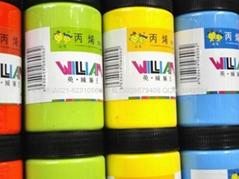 300ml牆體彩繪顏料