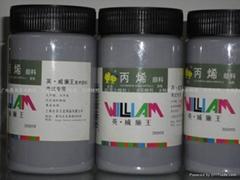 灰色丙烯顏料可以保持10年不退色
