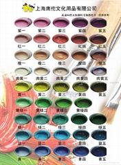 供應44色漸變色國美灰水粉顏料
