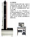 苏州拉力试验机销售