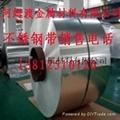 浙江不鏽鋼卷板 (熱門產品 - 1*)