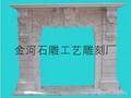 花缽生產廠 5