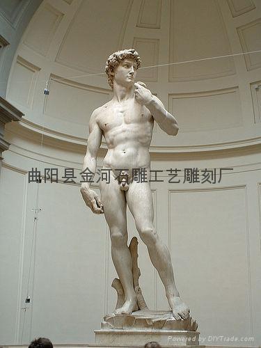 雕塑廠 1