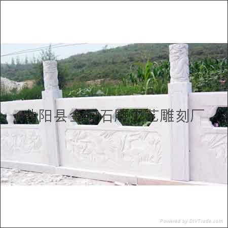 石材欄杆 1