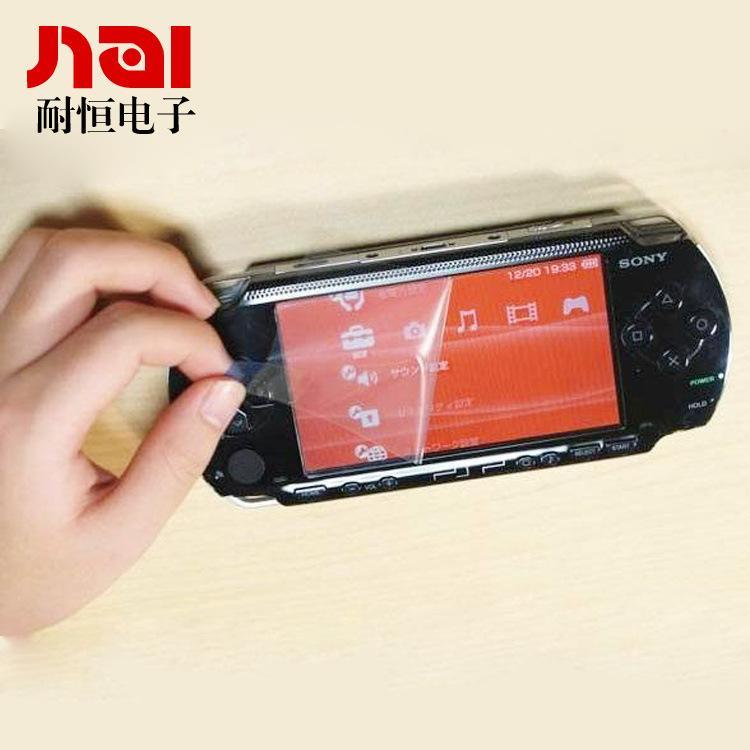 PE透明手機保護膜熱銷產品 1