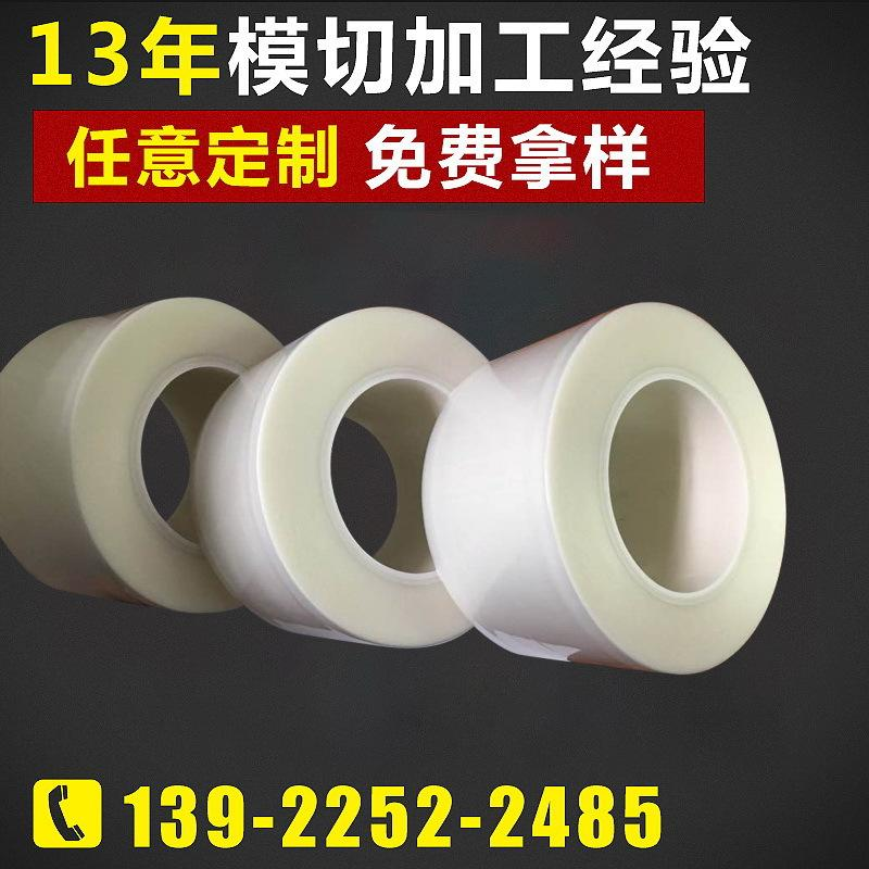 實力廠家供應磨砂超聲波保護膜 1