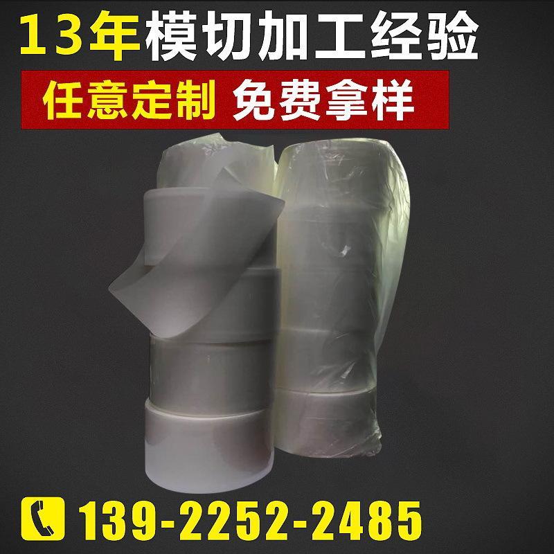 實力廠家供應磨砂超聲波保護膜 2