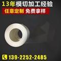 實力廠家供應磨砂超聲波保護膜 3