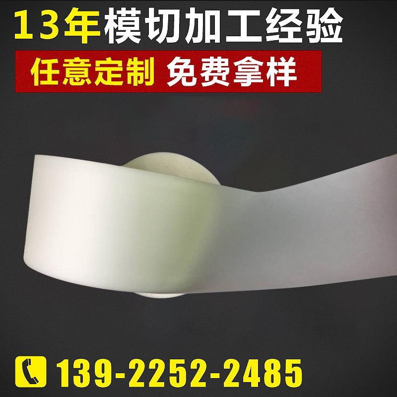 實力廠家供應磨砂超聲波保護膜 4