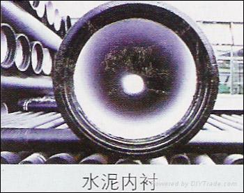 亞西亞球墨鑄鐵供水管 1
