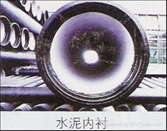 亚西亚球墨铸铁供水管