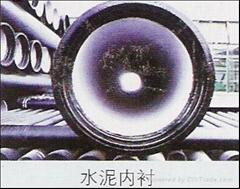 亞西亞球墨鑄鐵供水管