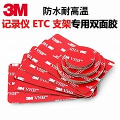 3M雙面膠強力泡棉