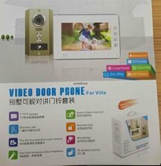 video door phone kit for villa