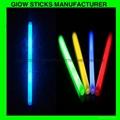Glow stick china the concert glow stick 5