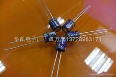 高频低阻抗电解电容器LEH(HT)100UF35V 6.3X7