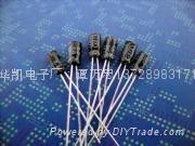 电解电容器2U2F50V 3X5