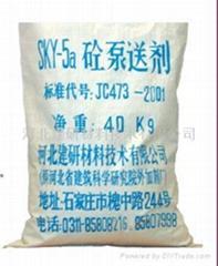 邢台混凝土外加剂-筑百加固公司