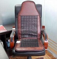 Germanium Thermal Seat Cushion