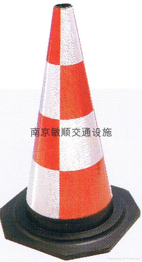 江苏 南京交通锥 1