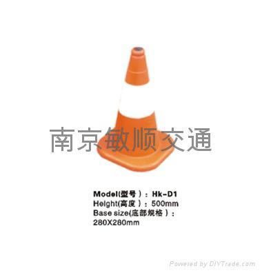 江苏 南京交通锥 3
