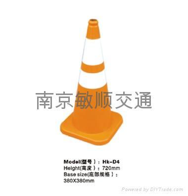 江苏 南京交通锥 4