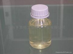 供應冬用環氧樹脂固化劑9032