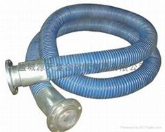soft hose